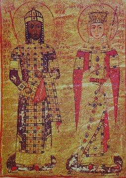 Utolsó bizánci császár
